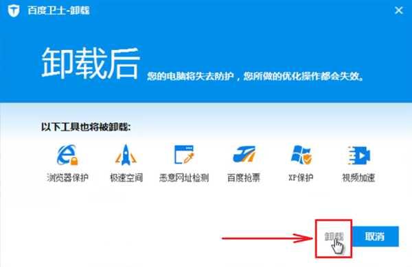 как удалить программу с китайскими иероглифами если ее нет в программах и компонентах