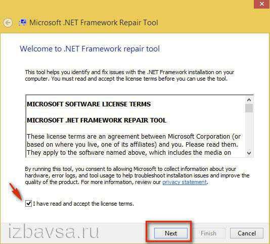kak_udalit_net_framework_v_windows_7_18.jpg
