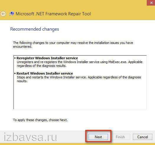 kak_udalit_net_framework_v_windows_7_19.jpg