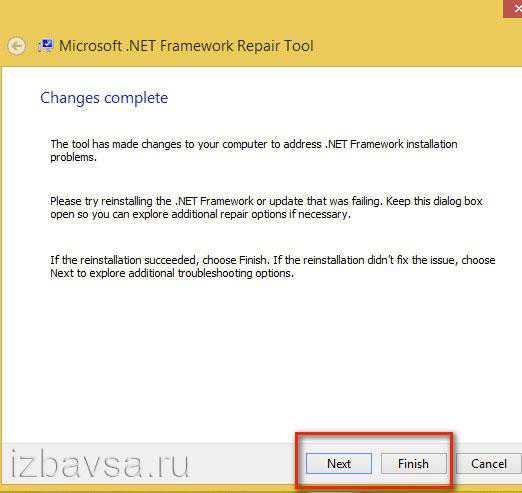 kak_udalit_net_framework_v_windows_7_20.jpg