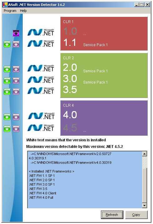 kak_udalit_net_framework_v_windows_7_41.jpg