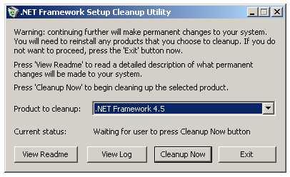 kak_udalit_net_framework_v_windows_7_43.jpg