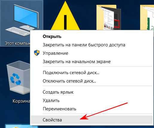 windows 8 как удалить hiberfil.sys