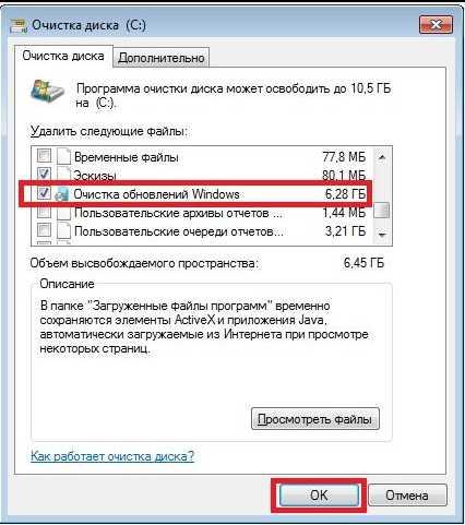 Winsxs программа для очистки windows 7