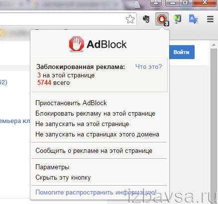 Вирус блокирующий windows порносайтами
