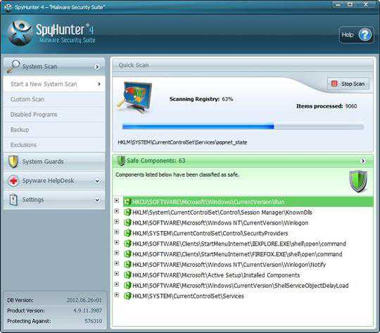 чем удалить вирусы найденные программою spyhunter