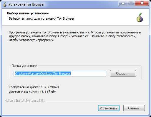Как удалить тор браузер с компа полная анонимность tor browser вход на гидру