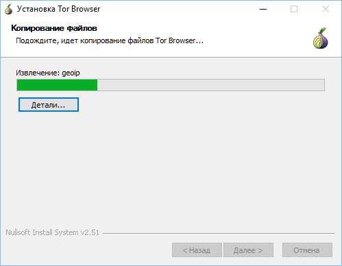 как удалить программу tor browser