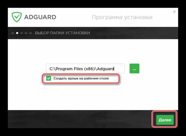 Тор браузер adguard hydra tor browser на андроид как пользоваться гидра