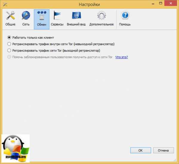 Tor browser страна выхода hydraruzxpnew4af ростелеком тор браузер гирда