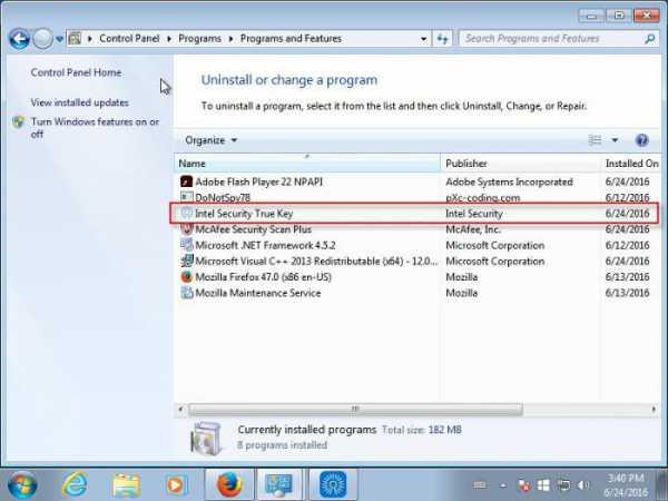 Как сделать доверенной программу в windows 7