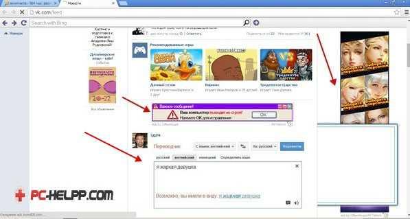 Всплывающая реклама во всех браузерах и на всех сайтах часы реклама в интернете