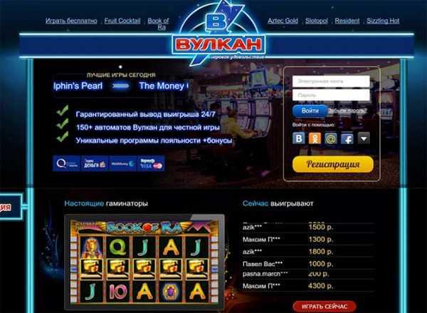 как заблокировать казино вулкан на компьютере