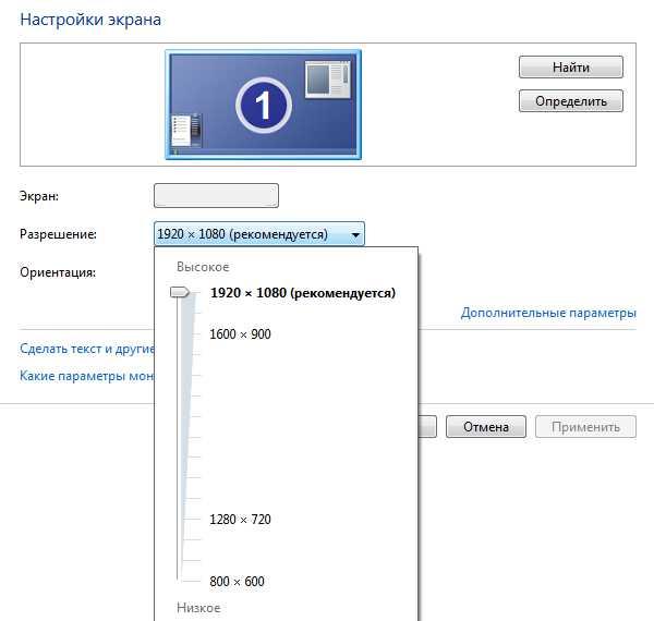 Как сделать так чтобы экран уменьшился 780