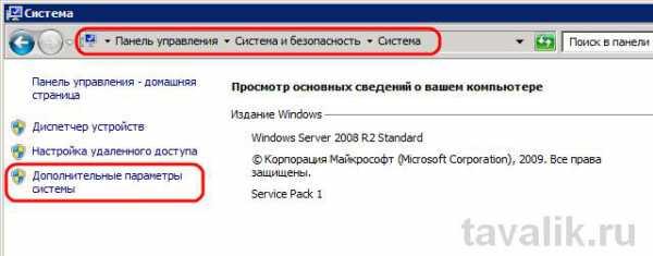 kak_ustanovit_1s_7.7_na_windows_7_x64_2.jpg