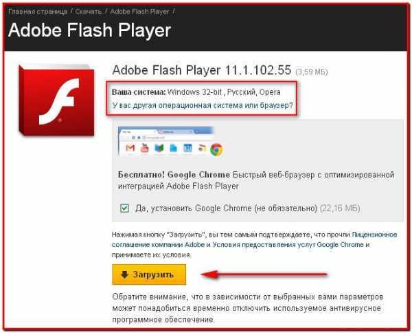 Включить adobe flash player в tor browser hyrda вход exitnodes в tor browser hudra