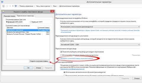 kak_ustanovit_anglijskij_yazyk_vvoda_po_umolchaniyu_na_windows_10_11.jpg