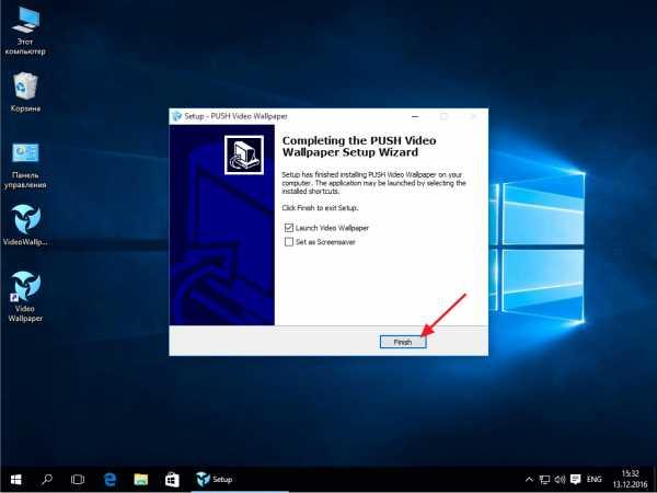 Скрытая анимация Windows 7 разблокируем 72