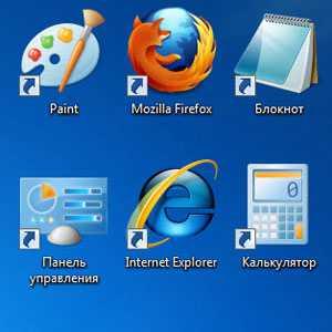 Иконки для windows 7 как установить