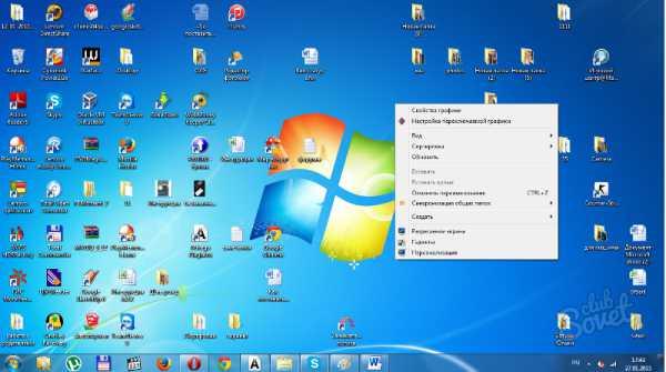 как на windows 7 поставить фото на рабочий стол