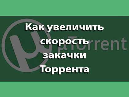 Порт рояль 2 / port royale 2 (2004) pc rus скачать через торрент.