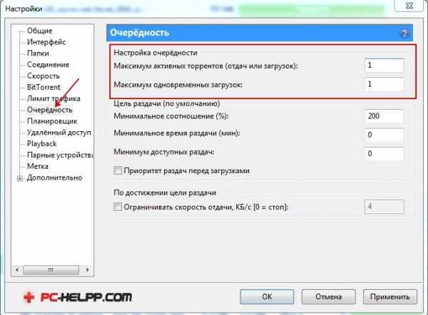 Настройка utorrent на максимальную скорость закачки   проблемы с.
