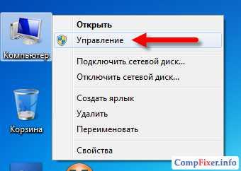 kak_uznat_kto_podklyuchilsya_k_tvoemu_kompyuteru_v_seti_1.jpg