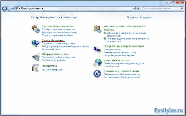 Как узнать свой ip адрес компьютера на windows 7