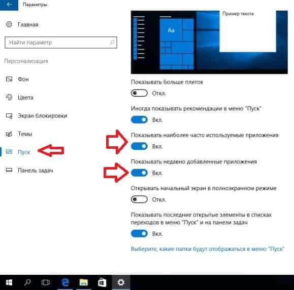 Как сделать чтобы окно не открывалось на весь экран 30