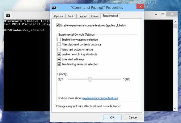 Как сделать прозрачные окна windows 10