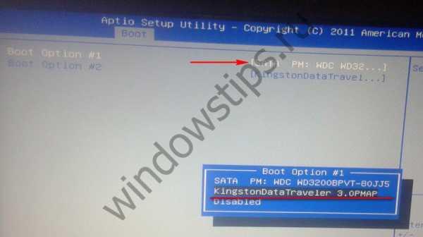 kak_v_windows_10_zagruzitsya_s_fleshki_61.jpg