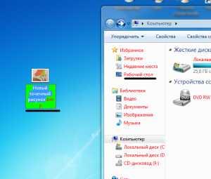 kak_v_windows_7_izmenit_cvet_okna_16.jpg