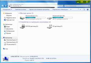 kak_v_windows_7_izmenit_cvet_okna_20.jpg