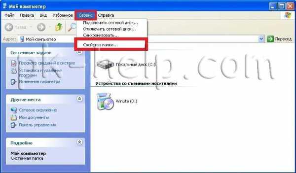 Как сделать видимым расширения файлов в Windows 10