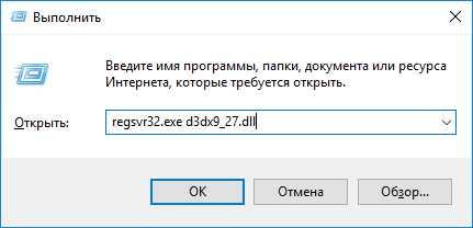regsvr32.exe сервер регистрации, (c) microsoft