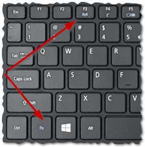 Как сделать ноутбук wifi раздающим 414