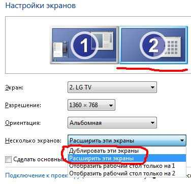 Как сделать дублирование экрана на телевизор с телефона