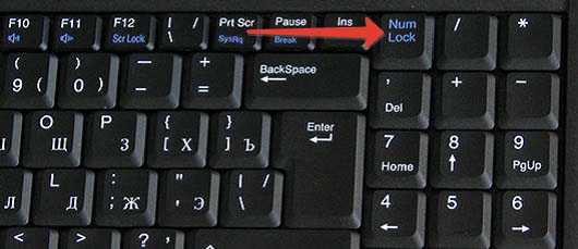 Как сделать чтобы клавиатура не нажималась 11