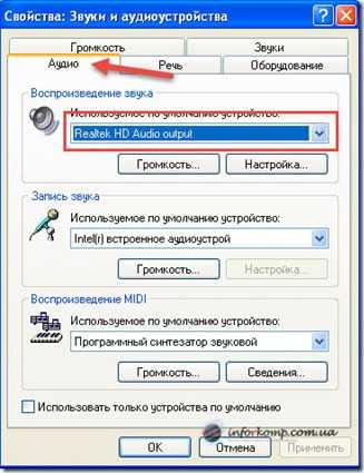 Intel r 82801gb gr gh ich7 family driver free download ltt.