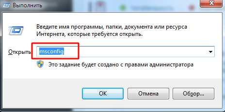 Как включить все ядра процессора windows 7