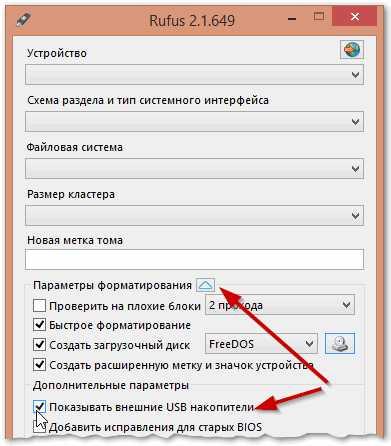 Как сделать жёсткий диск загрузочным windows 7 157