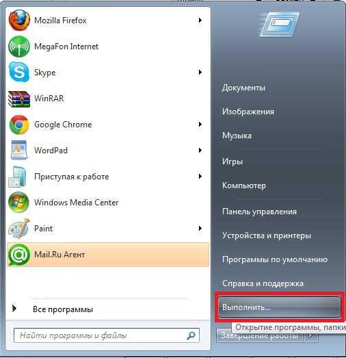 kak_vosstanovit_sluzhby_windows_7_po_umolchaniyu_1.jpg