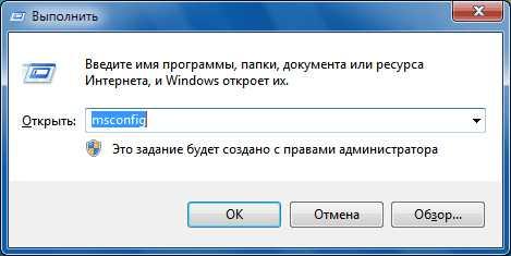 kak_vosstanovit_sluzhby_windows_7_po_umolchaniyu_2.jpg