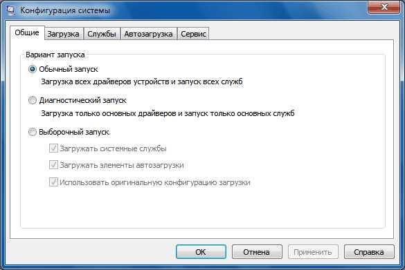 kak_vosstanovit_sluzhby_windows_7_po_umolchaniyu_3.jpg