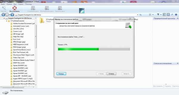 Как сделать жёсткий диск съемный 122
