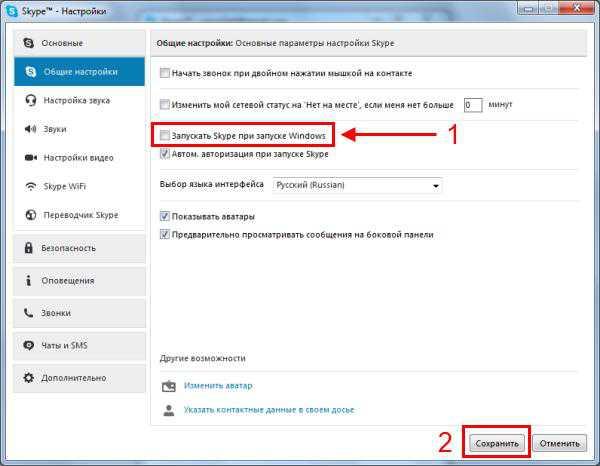 Как сделать чтобы файл не открывался по умолчанию 238