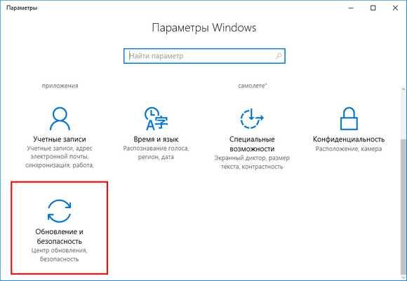 Как сделать полный сброс в windows 7