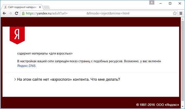 soset-pizdu-kak-zakrit-dostup-k-pornosaytam-devushki-kolgotkah