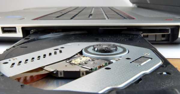 Где находиться дисковод на ноутбуке 378