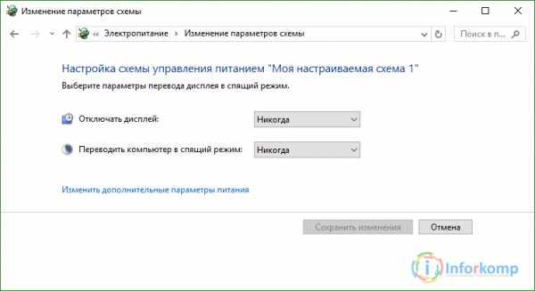 knopka_son_ne_aktivna_windows_7_12.jpg